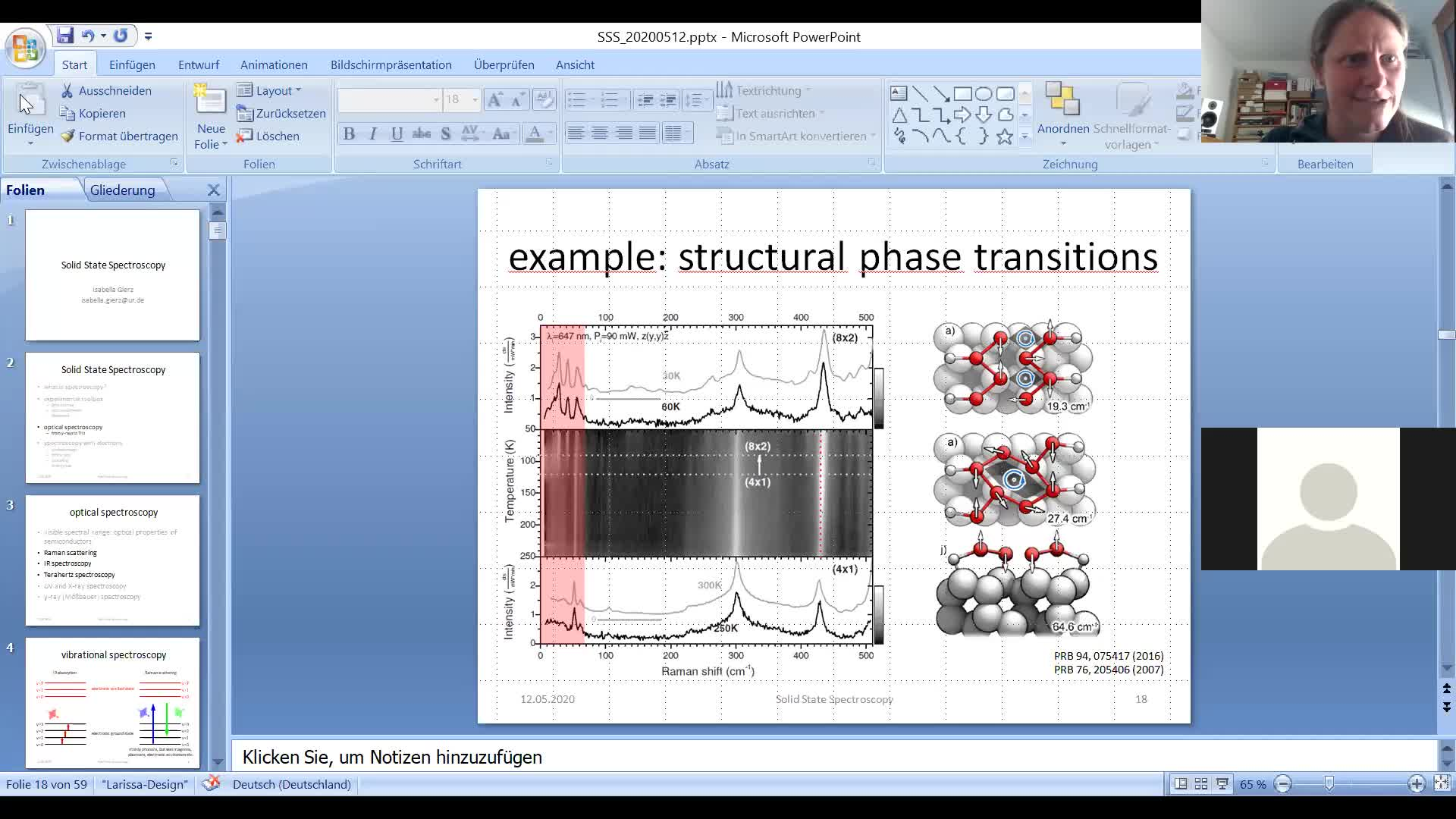 SSS lecture 20200512