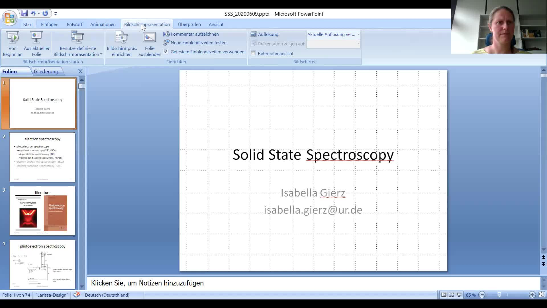 SSS lecture 20200609 video