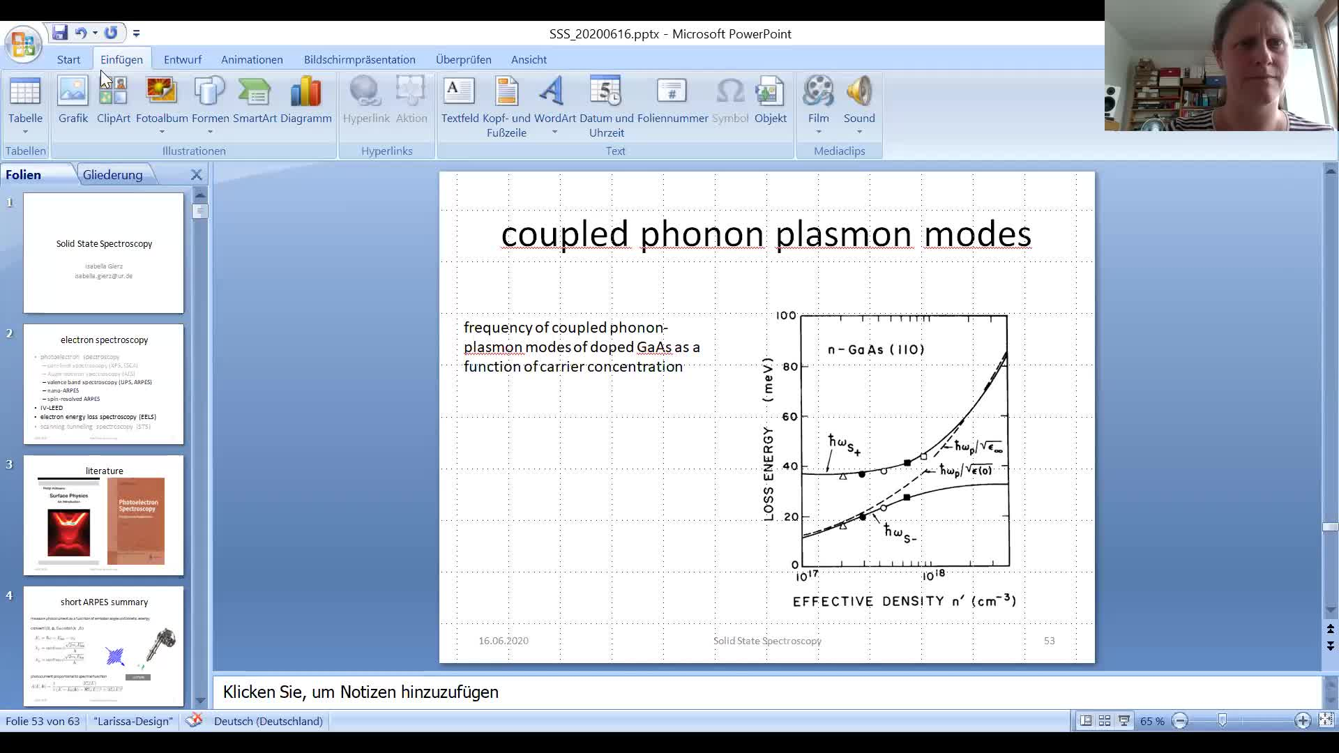 SSS lecture 20200616 video