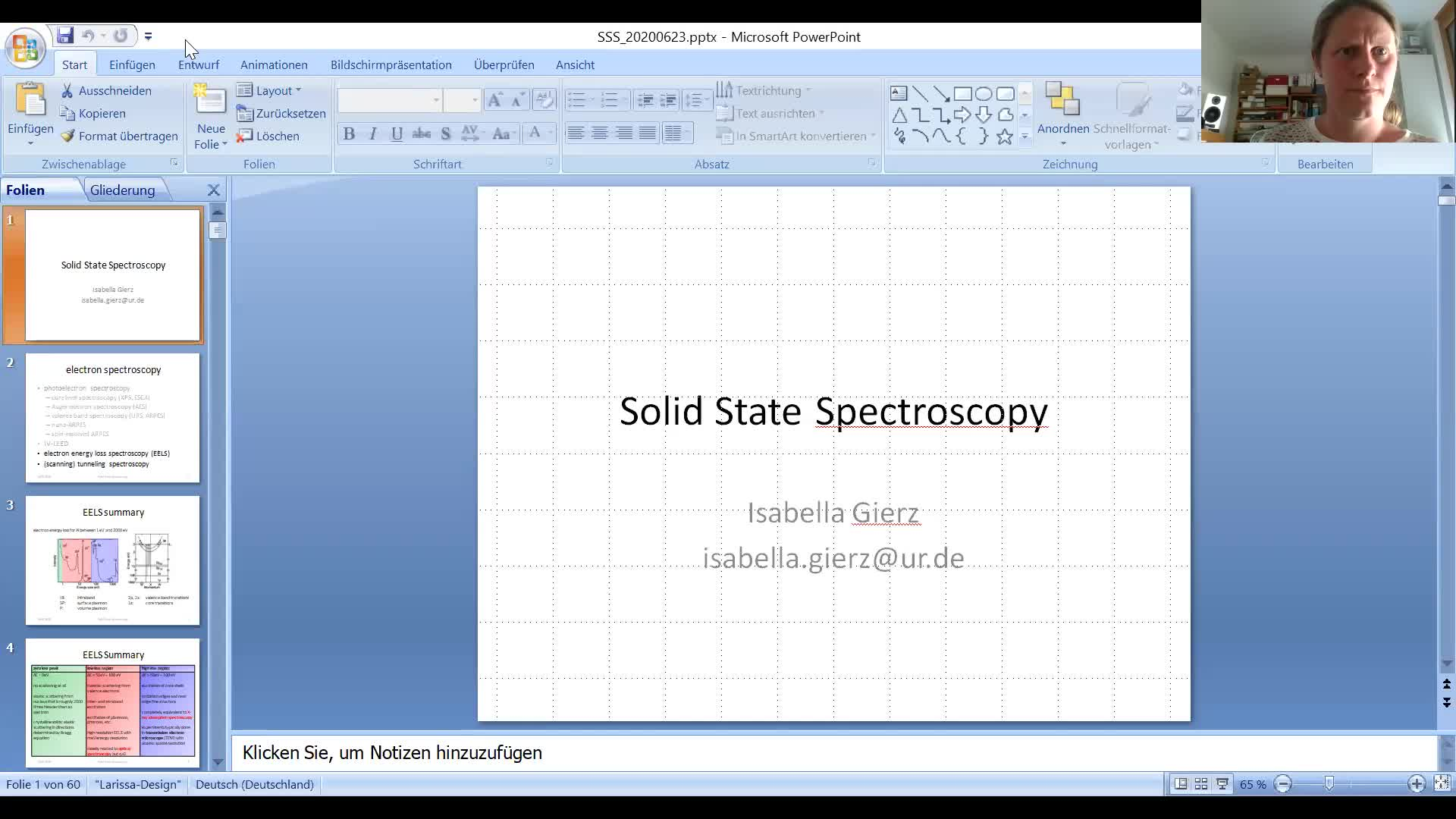 video SSS lecture 20200623