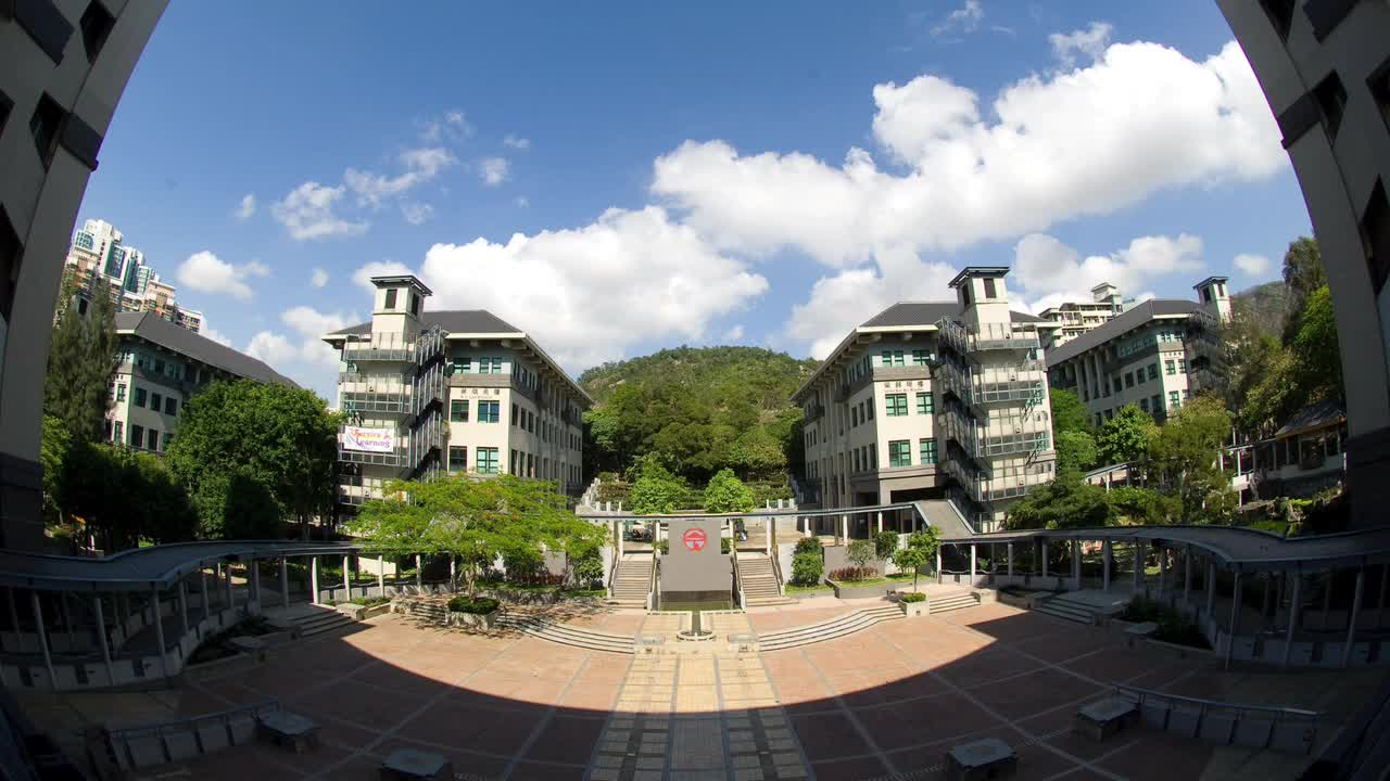 Hong Kong - Lingnan University