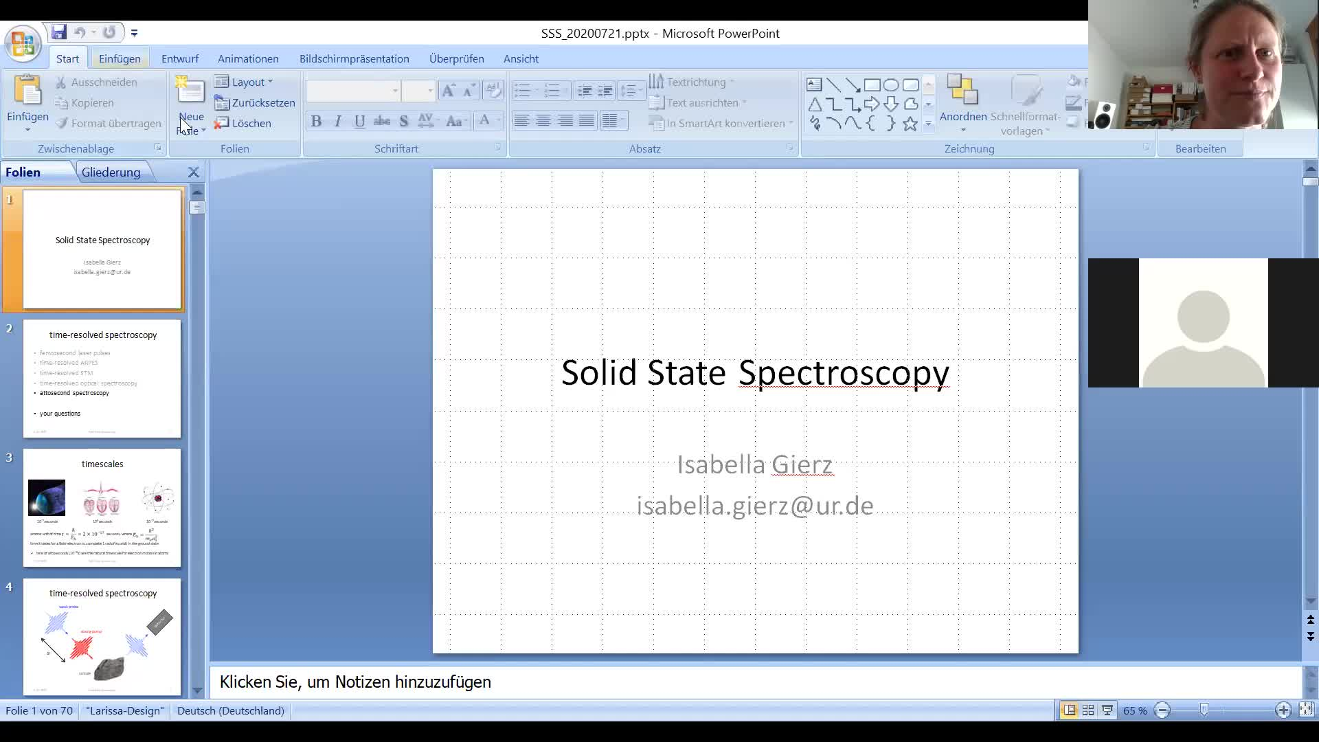 SSS lecture 20200721