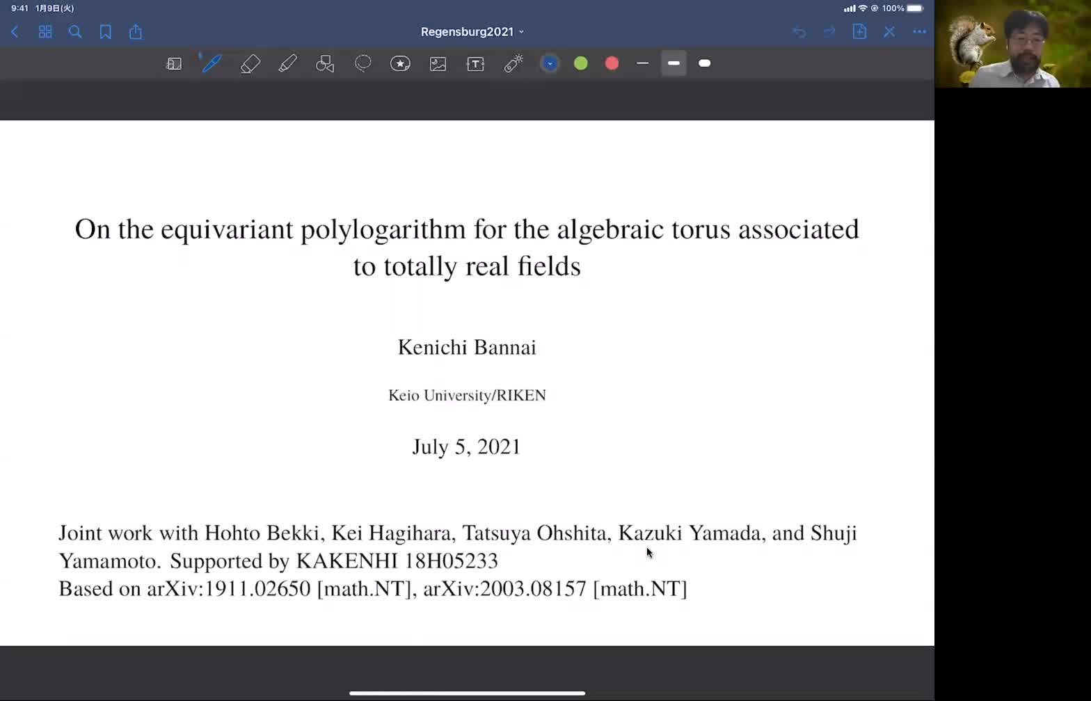 On the equivariant polylogarithm for the algebraic torus associated to totally real fields